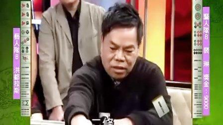 至尊百家乐20100128