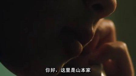 谁知赤子心 无人知晓 柳乐优弥 嘎纳史上最年轻的影帝 日本剧情 悲剧 感人 日本妈妈 悲伤电影