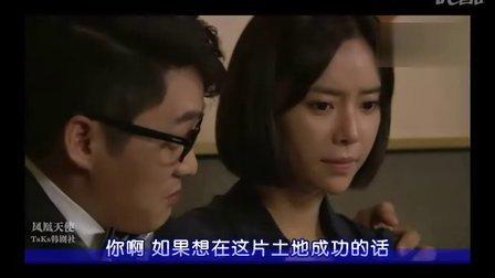 美珠珉宇剪辑6
