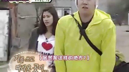 【韩语中字】090125 MBC 我们结婚了 泰妍 郑型敦 12期