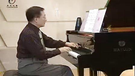 音协新版钢琴演奏考级十级第七讲-浪漫─近代风格乐曲