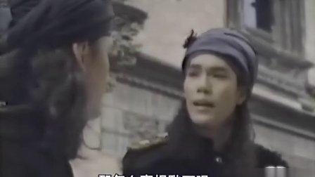 宛如我心 05 (泰语中字)