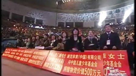 中国TOP排行榜李宇春当颁奖嘉宾