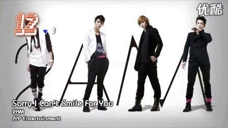 【优酷首播】韩国K-POP 2月第4周最新TOP20单曲榜 Kara强势夺冠
