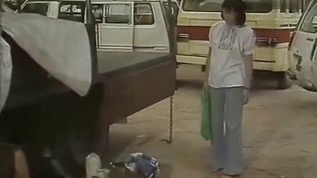霸王谷(第四集)
