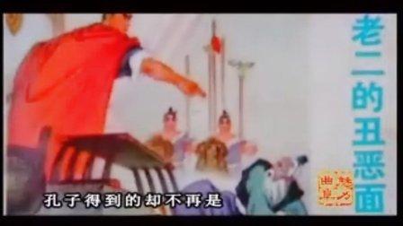 曲阜电视台《春季祭孔溯源》