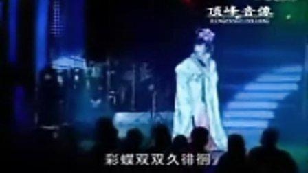 os武汉蓝天歌剧院 馨妃.3gp