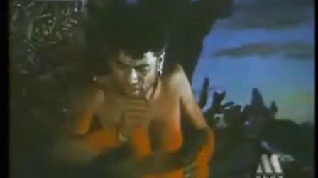 中国老电影【边寨烽火】(1957)