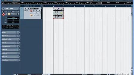 13、菜鸟变凤凰电脑音乐教程Nuendo 3 复制和粘贴