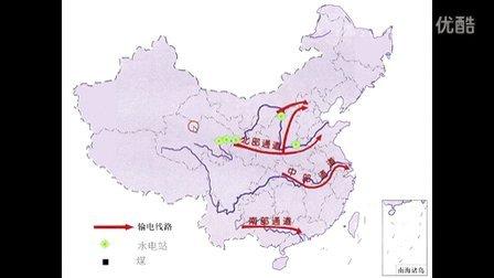 地理学科《西电东送》--刘冬