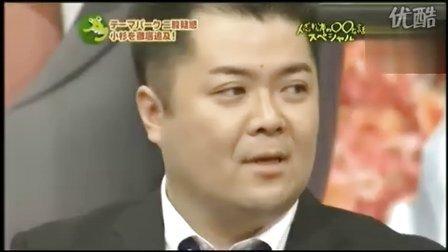 『○○な話1周年SP』'10.3.6 (2-2) ひらパー兄さん