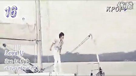 2010 韩国单曲排行榜前30強(06.27.10 - 07.03.10).