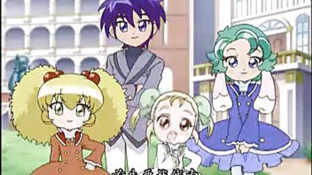 双子星公主Gyu 第二季 33