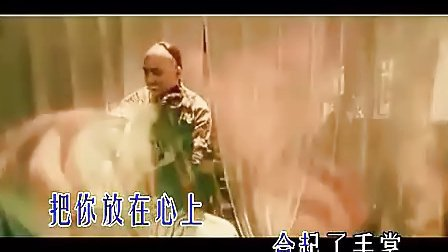 杨幂-爱的供养(《宫锁心玉》主题曲)MV
