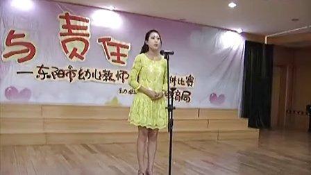 东阳教育——东阳市举行幼儿教师师德演讲比赛