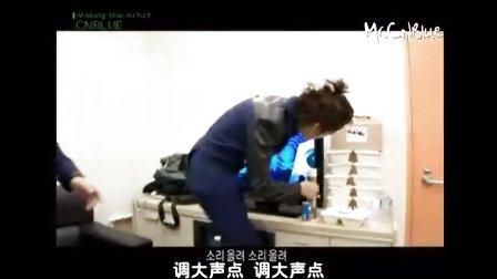 【QL】100127 GOMTV Making the Artist CNBlue EP1 中字