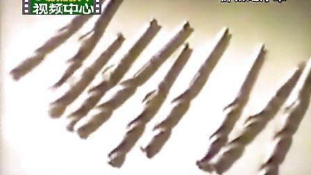 科教片《群钻》序章