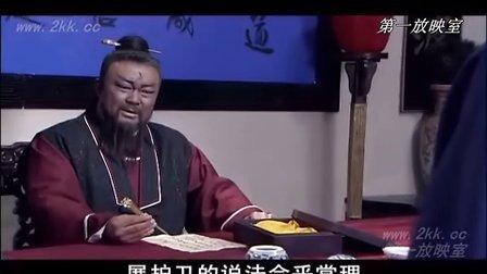 包青天之七侠五义10