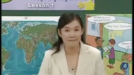 人教版新目标七年级英语下册第一单元第1课教学示范视频