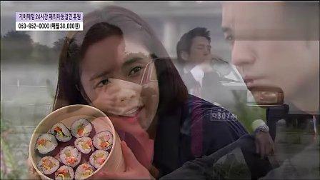 珉宇美珠MV(韩饭)
