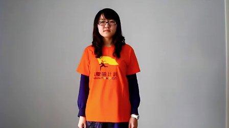 小小的梦想手语版-北京分社