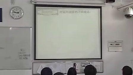 战后资本主义的新变化人教版高一历史与社会优质课视频