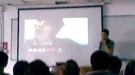新东方 刘一男唱歌青花词