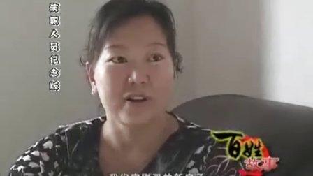 宁夏影视 百姓故事方言剧《金钱的诱惑》上