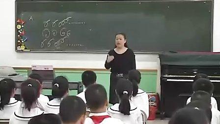 小学五年级音乐优质课视频《土耳其进行曲》张婧