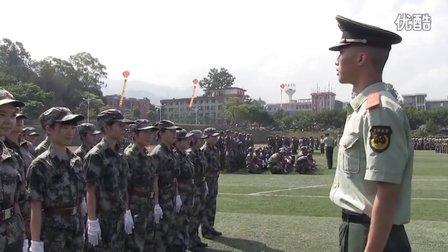 龙岩学院2013新生军训专题