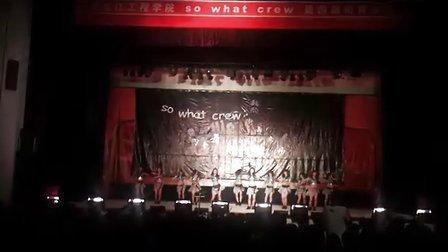 黑工程so what crew 、师大美女啦啦队冠军团体表演