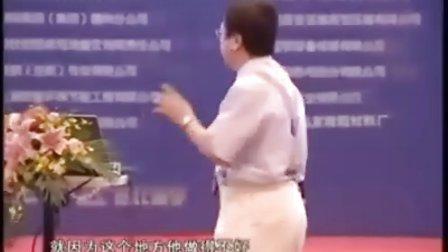 余世维-软实力第7集