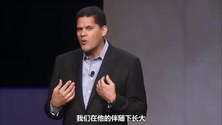 E3.2010.任天堂发布会中文字幕版