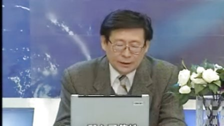 【郑日昌】商务沟通—说服的艺术1