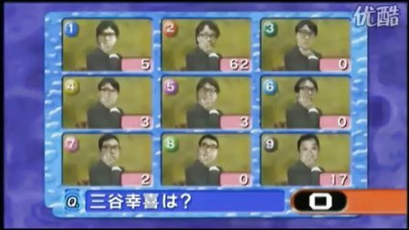 『めちゃイケSP』'10.4.10 (7-12) 柴咲コウに物申す