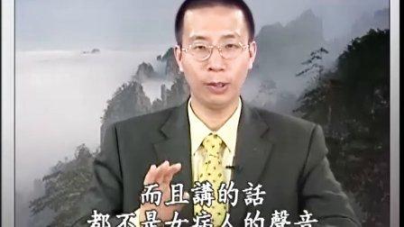 钟茂森博士因果轮回的科学证明(三)