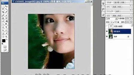 CG娃娃讲photoshop基础教程,03 PS工具栏