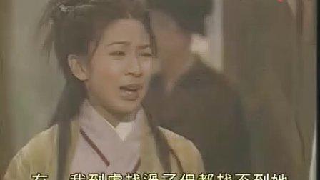 萧十一郎黄日华版15