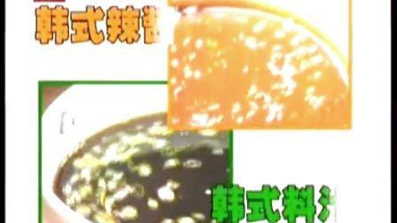 鸡块 花卷 凉糕 辣白菜炒五花肉 绿茶米饭 秘制韩式烤肉酱 白切鸡黄金蛏子 麻婆茄子06132010