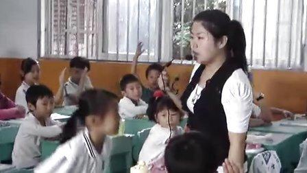 熊茜教学片段