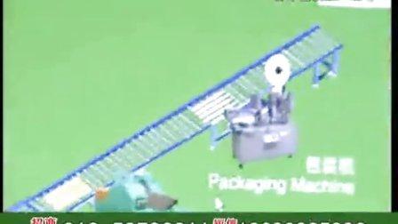 一次性筷子机械设备生产-翔盛竹木机械设备