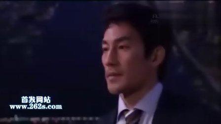 检察官公主 09中文字幕