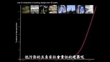 姚仁禄绿设计,新世纪的教堂5-4
