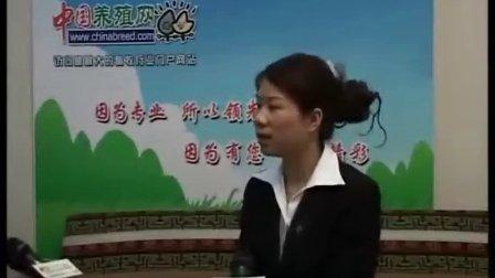 福建思嘉罗经理应邀中国养殖网媒体浅谈红泥软体沼气池发展