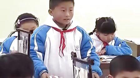 三年级美术人美版王曦《彩墨游戏》课堂实录与教师说课