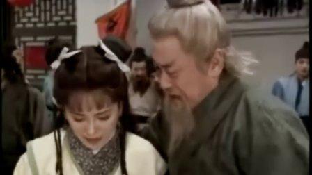 三国英雄传之关公 01