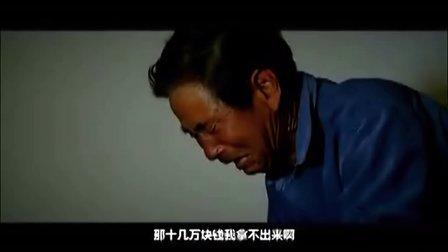 《父亲是个农民工》看了三遍哭了四遍~~  父母真的很不容易~~