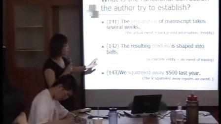 NCTU OCW 功能語法學970423
