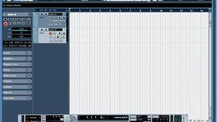 12、菜鸟变凤凰电脑音乐教程Nuendo 3 监听的设置