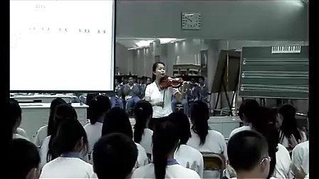 八年级初中音乐优质课视频《卡门序曲》陈晓东
